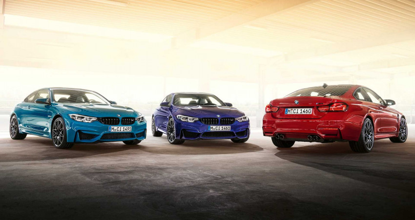 BMW M4 Edition M Heritage 2020 ra mắt, giới hạn 750 chiếc