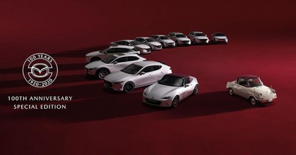 Mazda ra mắt phiên bản đặc biệt kỉ niệm 100 năm cho tất cả dòng xe