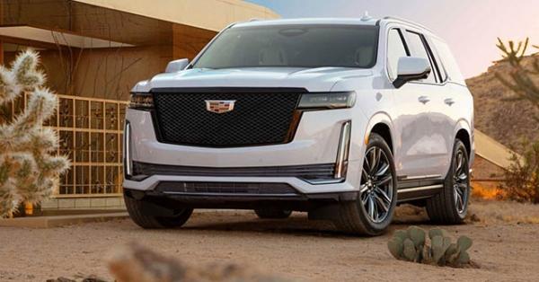 Cadillac giới thiệu dòng SUV cỡ lớn Escalade thế hệ mới tại Mỹ
