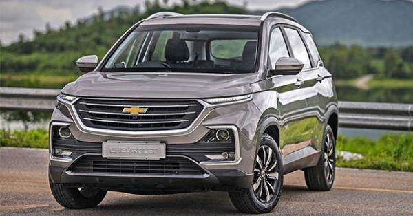 Chevrolet Captiva giảm giá gần 400 triệu đồng sau khi GM thông báo rút khỏi Thái Lan