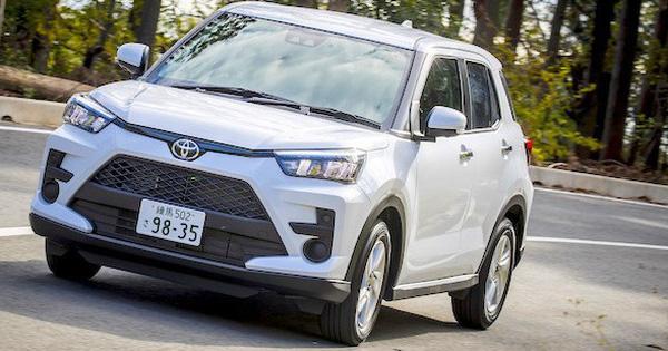 Đánh giá nhanh Toyota Raize -