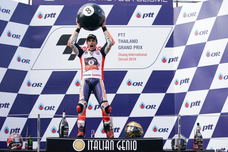 Marc Marquez vô địch MotoGP lần thứ sáu